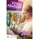 13e SALON DU LIVRE FEMININ, HAGONDANGE, 17 et 18 mars 2018